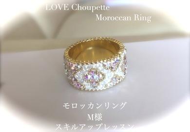 moroccan_ring.jpg