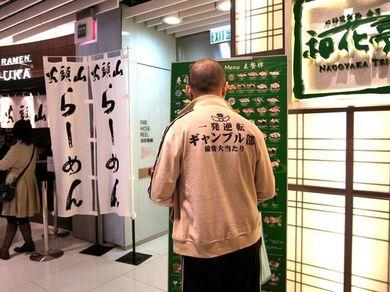 010210_gambling.jpg