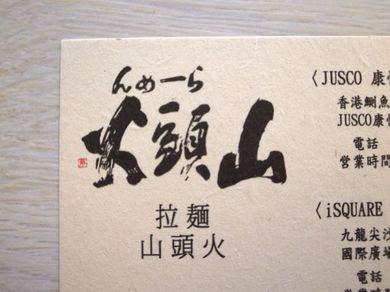040810_card.jpg