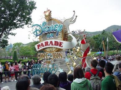 070409_parade1.jpg