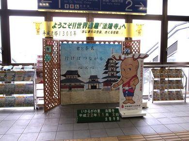 081110_sentokun.jpg