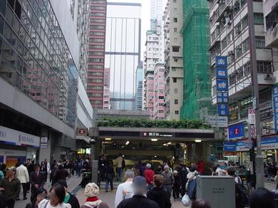 090309_wanchai_station.jpg