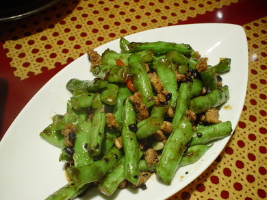 090908_green_beans.jpg