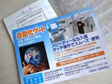 091110_gate.jpg