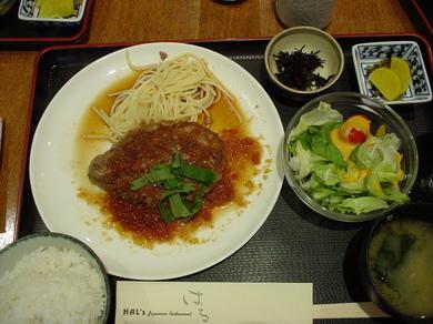 110808_haru_wafu.jpg