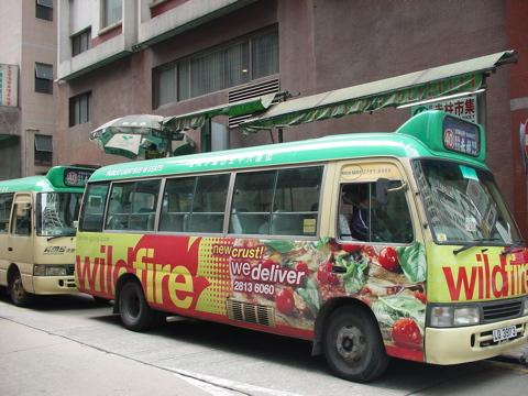 香港の緑色ミニバス