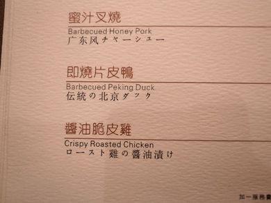 140110_menu.jpg