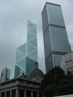 140708_china_bank.jpg