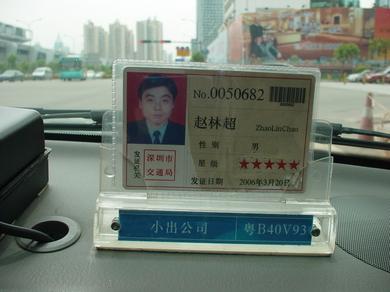 140709_star_driver.jpg