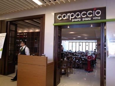 140710_carpaccio.jpg