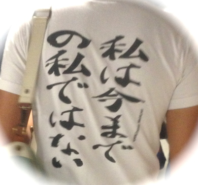 160516_ketsui.jpg
