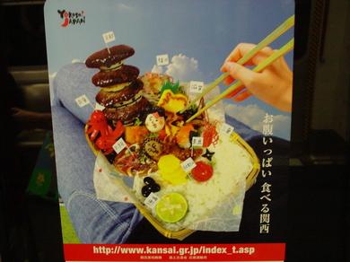 161208_foods.jpg