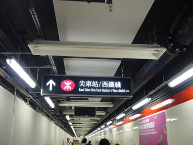 170809_chikado.jpg