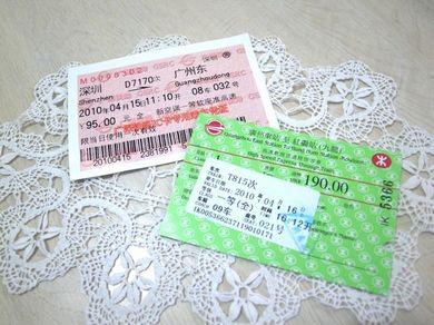 190410_ticket.jpg