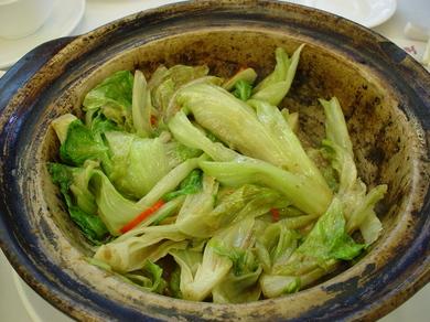 200209_lettuce.jpg