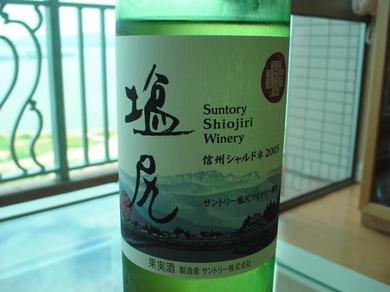 210708_wine_shiojiri.jpg