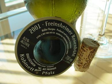 230608_pfalz_wine.jpg