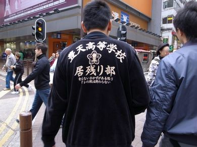 230810_inokori.jpg