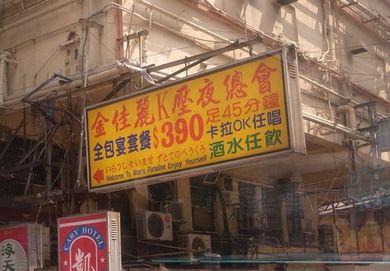 230810_kanban2.jpg