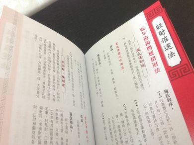 310113_fuusui2.jpg